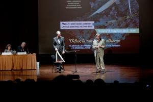 Στιγμιότυπο από την εκδήλωση στο Μέγαρο Μουσικής - © Στάθης Μαμαλάκης