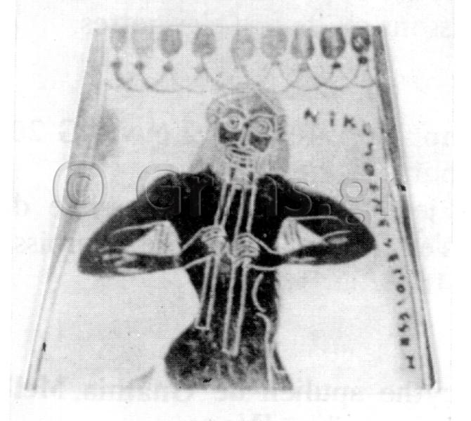 Εικ. 1. Paris, Cabinet des Médailles 258, π. 520 πΧ. Αυλητής.